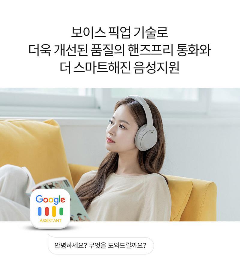 소니 WH-1000XM4 노이즈캔슬링 블루투스헤드폰 벗지않는 헤드폰